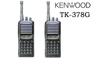 建伍TK378G128信道对讲机