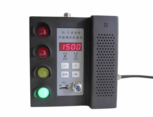 HL-8录音型机控器